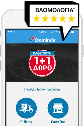 3afb839d77 Domino s Pizza